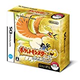 Toys : Pokemon Heart Gold [Japan Import]