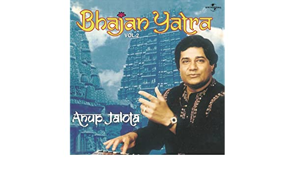 Amazon com: Tere Man Mein Ram (Live): Anup Jalota: MP3 Downloads