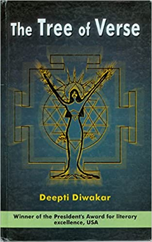 The Tree of Verse: Deepti Diwakar: 9788120721128: Amazon.com ...