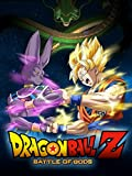 DVD : Dragon Ball Z: Battle of Gods - Uncut Version (English Subtitled)