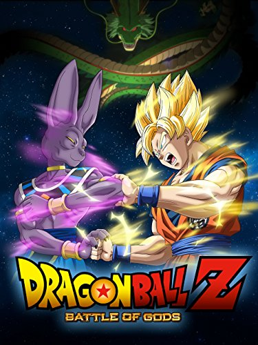 Dragon Ball Z: Battle of Gods - Uncut Version (English Subtitled)