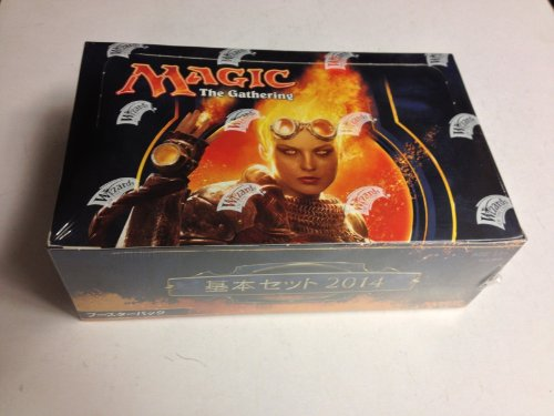 Magic the Gathering M14 JAPANESE Booster Box (Unopened Booster Box)