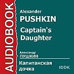 Captain's Daughter [Russian Edition]   Alexander Pushkin