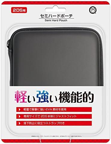 (2DS用) セミハードポーチ (ブラック)