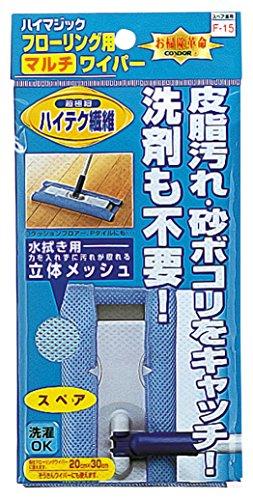 [해외]하이 매직 멀티와이 퍼 300 여분의 블루 / High Magic Multi Wiper 300 Spare Blue