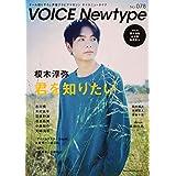 VOICE Newtype No.78