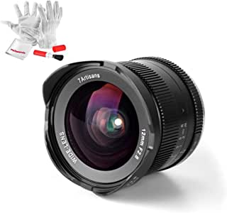 7artisans 12mm F2.8 Ultra Wide Angle Lens for Sony E-Mount APS-C Mirrorless Cameras - Manual Focus Prime Fixed Lens