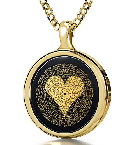 Gold Plated Silver I Love You Necklace Inscribed in 120 Languages in 24k Gold on Round Onyx Pendant, 18