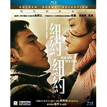 New York New York (Region A Blu-ray) (English Subtitled) 紐約紐約