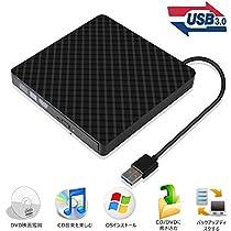 Wellnice 外付けDVDドライブUSB 3.0 DVD CDプレイヤー ポータブルCD/DVDドライブ CD/DVD読取・書込DVD±RW CD-RW USB3.0/2.0 Window/Mac OS/XP/ Vista対応 高速 静音薄型 軽量 (black)