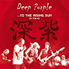 To The Rising Sun (In Tokyo) (Live Version)