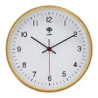 Hippih Silent Wall Clock Wood Non Tickin...