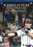 エンスカイ イチロー 2019年カレンダー