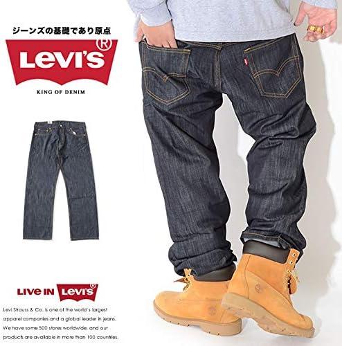 LEVIS リーバイス ジーンズ デニムパンツ ルーズフィット ウォッシュ (569-0127) [並行輸入品]