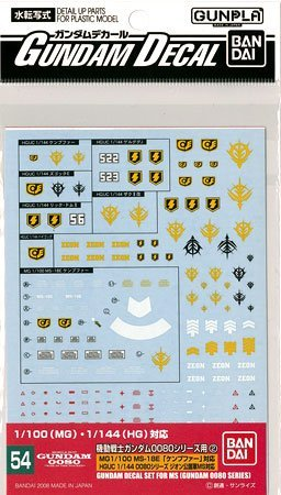 1/100 1/144 Gundam decal HGUC0080 Zeon (54) for sale  Delivered anywhere in USA