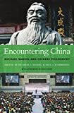 Encountering China: Michael Sandel and Chinese