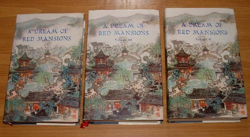 A Dream of Red Mansions 3 Volume Set Foreign Languages Press