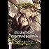 Me enamoré mientras dormía (Huérfanos enamorados 1) (Spanish Edition)