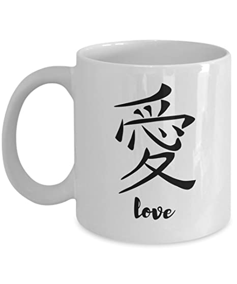 Amazon Japanese Kanji Gift Mug With Symbol For Love Kitchen