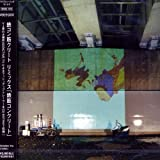 Remix by Tekkonkinkreet (2007-06-26)