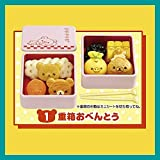 Full set Box 8 packages miniature figure Rilakkuma Leisurely Happy circle time by Re-Ment from Japan