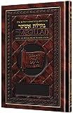 img - for SCHOTTENSTEIN ED INTERLINEAR MEGILLAH - ESTHER (Hardcover) book / textbook / text book
