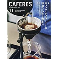 CAFERES 2019年 11 月号 [雑誌]