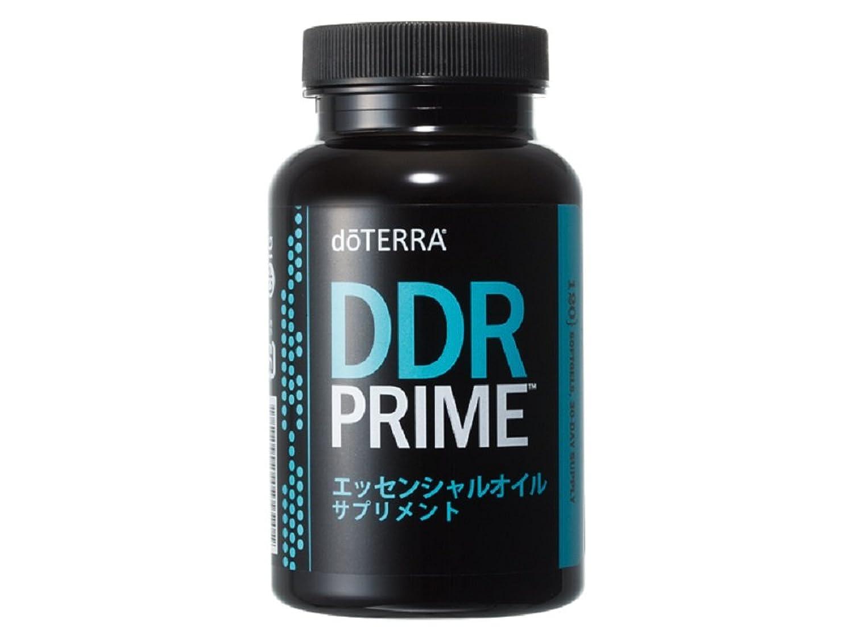 ドテラ doTERRA DDR プライム(カプセル) 120粒 B07CTNN71J