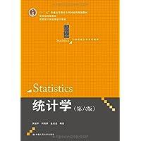 """""""十二五""""普通高等教育本科国家级规划教材·21世纪统计学系列教材:统计学(第6版)"""