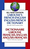 Larousse French English Dictionary Canadian Edition