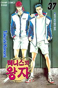 Paperback The prince of tennis. 37 (Korean edition) [Korean] Book