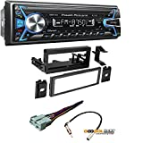 power acoustik wiring harness - Power Acoustik PL-51B 1-DIN Digital Audio Head Unit with 32GB USB/SD/AUX/Bluetooth CAR Stereo Receiver Dash Install MOUNTING KIT Wire Harness Cadillac Chevrolet GMC 1995-2005