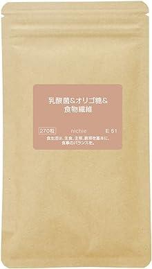 nichie 乳酸菌 オリゴ糖 食物繊維 サプリメント 約3ヶ月分 270粒