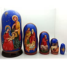 """Nativity Nesting Doll Hand Made in Russia 5 Piece 4"""" tall Set"""