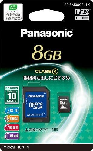Amazon.com: Panasonic 8 GB MicroSDHC Clase 4 Tarjeta de ...
