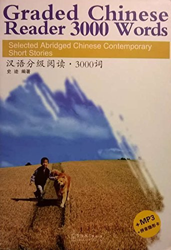 graded-chinese-reader-3000-words-selected-abridged-chinese-contemporary-short-stories-w-mp3-english-
