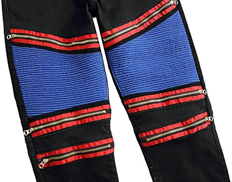 Geurzc Fshion Biker dżinsy męskie motocyklowe dżinsy Slim Fit Skinny Denim Stretch spodnie męskie: Odzież