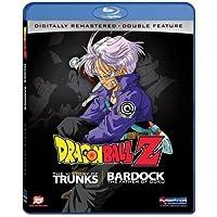 Dragon Ball Z:Bardock/Trun [Blu-ray]
