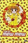 Tokyo Mew Mew, Tome 4 : par Yoshida