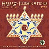 Hebrew Illuminations: L'Chaim - To Life! 2015 Wall Calendar (English and Hebrew Edition)
