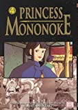 Princess Mononoke, Vol. 4 (v. 4) by Hayao Miyazaki (2006-11-14)