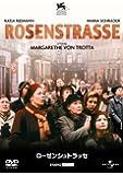 ローゼンシュトラッセ [DVD]