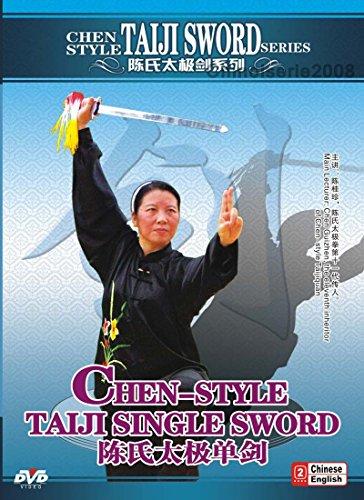 (Chen Style Taijiquan - Chen Style TaiJi Taichi Single Sword - Chen Guizhen DVD)