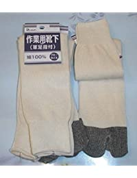 Buy 10X Pair Men Boot Slipper Geta Tabi Long Sock lowestprice
