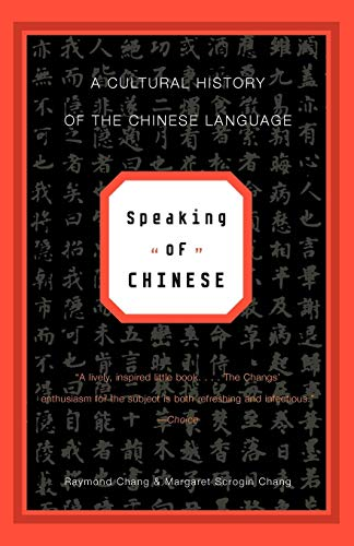 (Speaking of Chinese: A Cultural History of the Chinese Language)