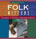 Interweave Product Knitting Patterns