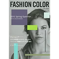 FASHION COLOR 表紙画像