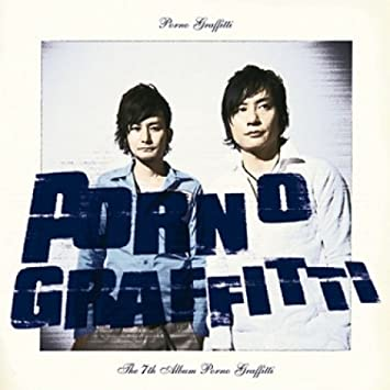 Porno Graffitti (Korea Edition) - Amazon com Music