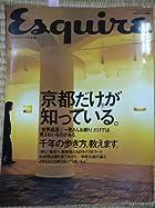 Esquire (エスクァイア) 日本版 2002年 04月号