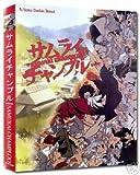 Samurai Champloo - Complete Anime TV Series DVD - Episodes 1-26 End